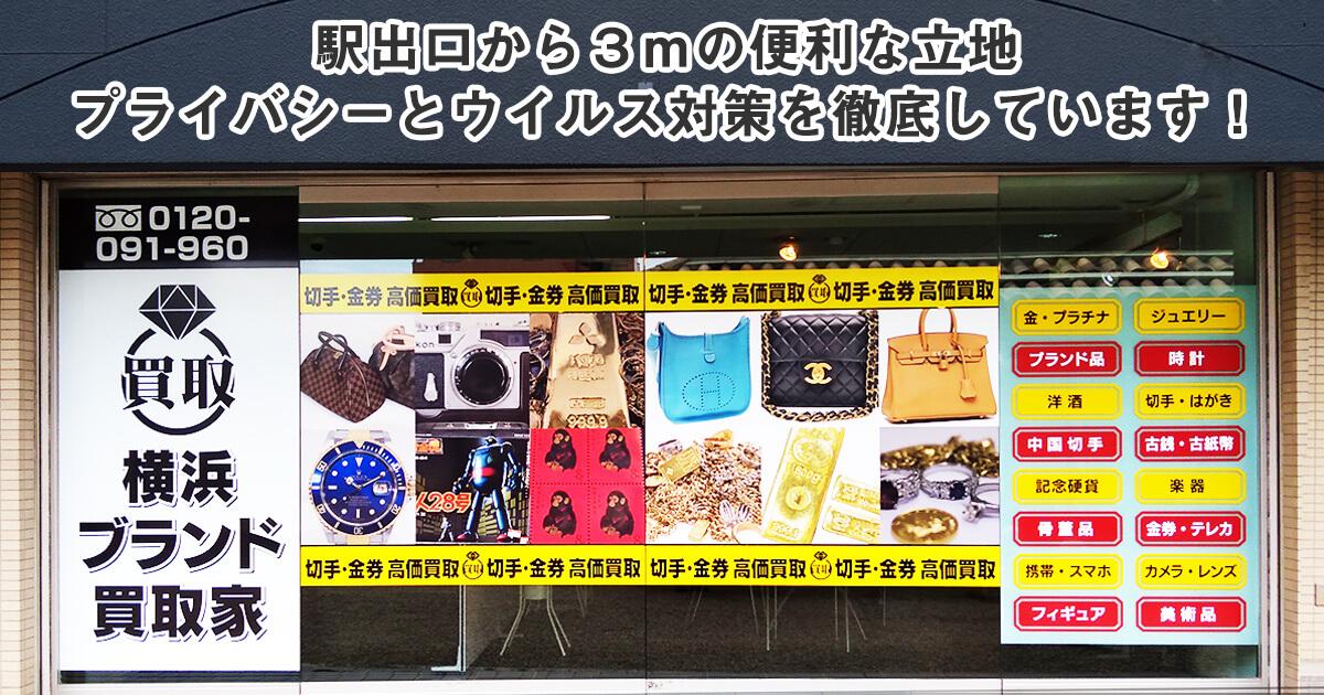 キャノン | 横浜ブランド買取家