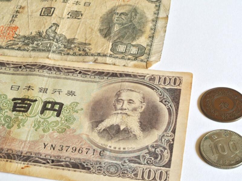 古銭・古紙幣買取査定|横浜ブランド買取家